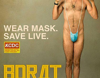 Borat – Seguito di Film Cinema: Trump, Coronavirus complottisti e fake news con un pizzico di buonismo che stona
